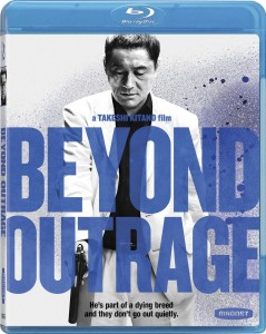 beyond-outrage-dvd