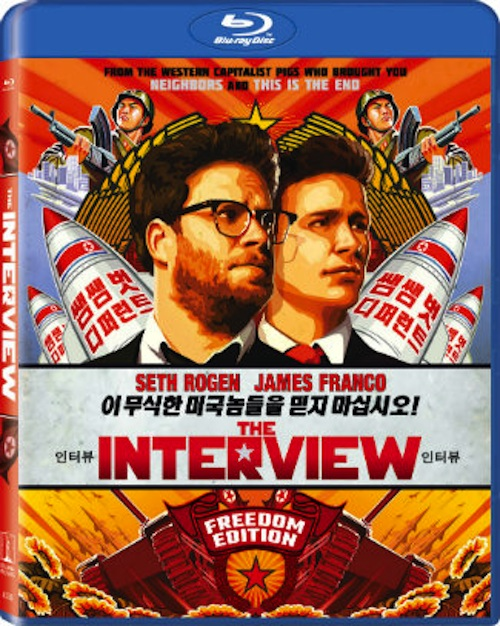 TheInterview-Bluray-500w